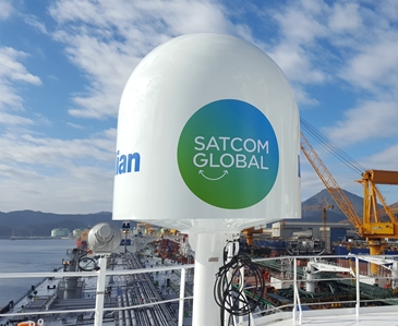 Satcom Global VSAT